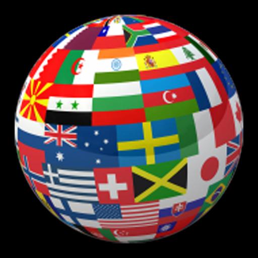 regions-world
