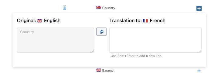 form field translation